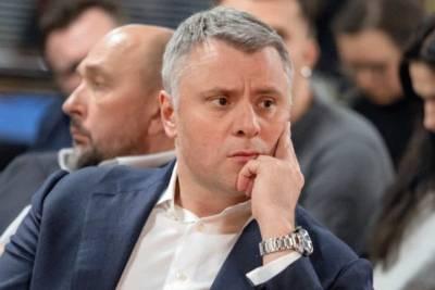 Витренко анонсировал изменения при оплате газа и его доставки