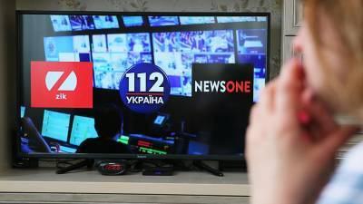 Подпавшие под санкции телеканалы Украины создали медиахолдинг