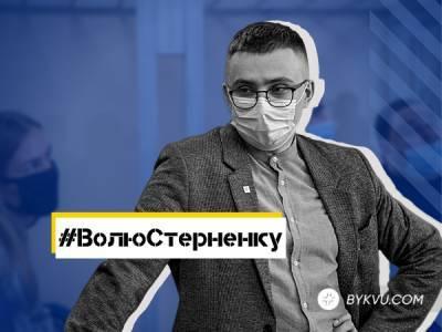 «Спасибо за приговор». Как Стерненко получил 7 лет тюрьмы за «вымогательство 300 грн»