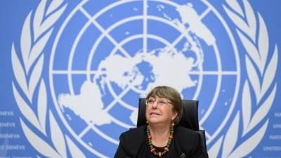 ООН приветствует обещание Байдена добиваться отмены смертной казни