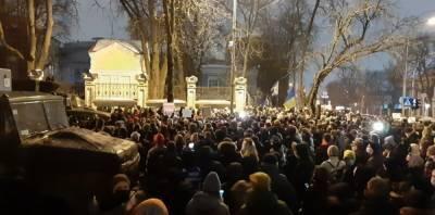 На Банковую пришли больше тысячи сторонников Стерненко (фото, видео)