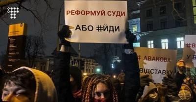 Приговор Стерненко: в украинских городах проходят акции протеста, между полицией и митингующими произошли столкновения