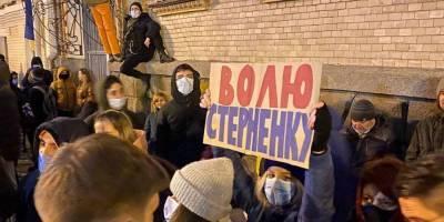 «Столько, сколько нужно». Сторонники Стерненко объявили бессрочный протест под Офисом президента
