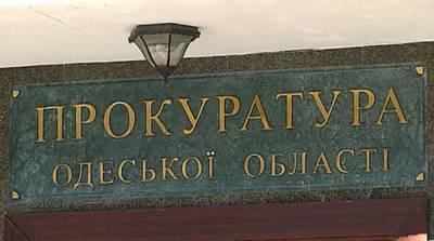 Прокурор Одесской области прокомментировал протесты против приговора Стерненко