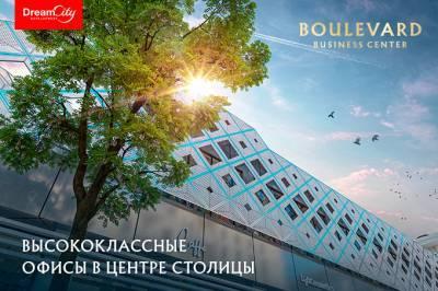 Boulevard Business Center: комплексный подход к организации рабочего пространства
