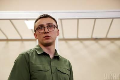 """Главное 23 февраля: Приговор Стерненко и драка """"Нацкорпуса"""" с полицией"""
