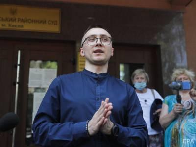 Адвокаты Стерненко еще не подали апелляции на приговор – прокурор Одесской области