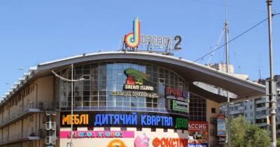 В Киеве эвакуируют посетителей крупного ТРЦ (ФОТО, ВИДЕО)