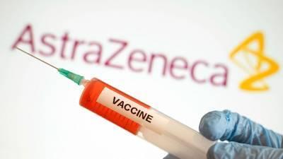 На Украине стартовала вакцинация от коронавируса