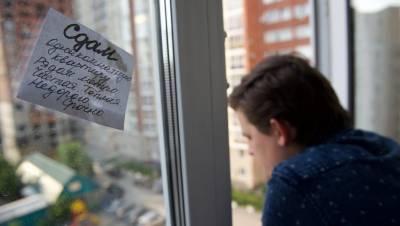 Обратная сторона найма: что мешает легализации рынка жилищной аренды