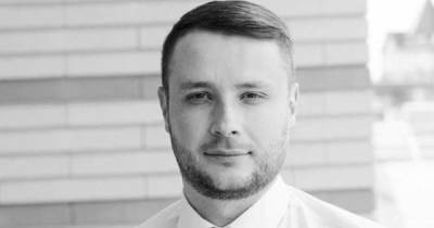 Сотрудник ОП подал заявление на увольнение из-за приговора Стерненко