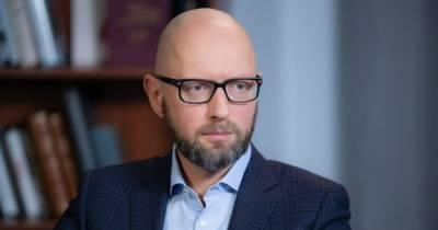 После того, как Шмыгаль наберет максимум негатива, может произойти смена правительства - Яценюк