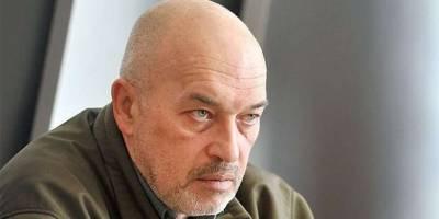 Почему на Донбассе ужесточились боевые действия и когда наступит мир, рассказал Георгий Тука - ТЕЛЕГРАФ