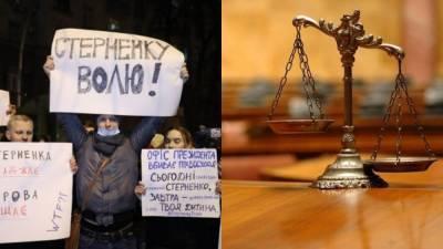 Акции протеста против приговора Стерненко повлияют на судебную реформу, – Валько