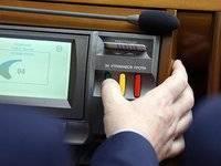 Рада поддержала Зеленского и восстановила полномочия и.о. министров