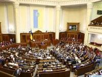 Рада поддержала закон о восстановлении конкурсов на должности в госслужбе с предложениями президента