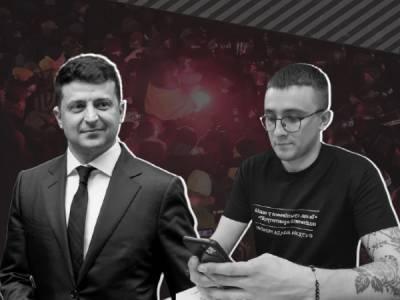Суд над Стерненко: что нужно срочно понять Зеленскому