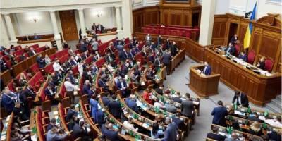«Слуги народа» обнародовали разные заявления о заключении Стерненко