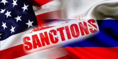 Белый дом готовит четыре пакета санкций против России - ТЕЛЕГРАФ