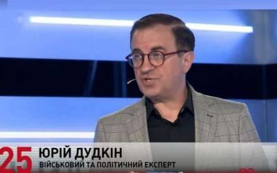СБУ задержала военно-политического эксперта по подозрению в госизмене