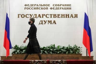 Депутаты Госдумы от Томской области. Кто они и как голосуют
