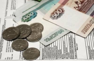 Жителям малоквартирных домов Томской области вернут их взносы за капремонт