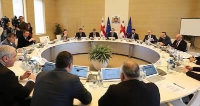 Гарибашвили назвал имена вице-премьеров Грузии