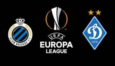 Брюгге - Динамо Киев: онлайн-трансляция матча Лиги Европы