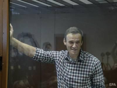 В Минюсте объяснили, почему в иске Украины против России в ЕСПЧ фигурирует Навальный