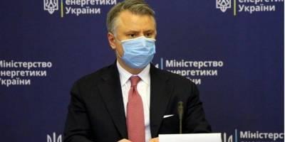 Витренко считает, что Витренко должен быть полноценным министром