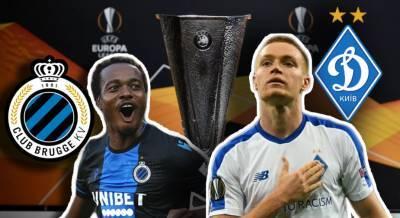 Брюгге — Динамо: онлайн трансляция матча
