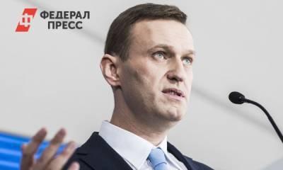 Стало известно, в какую колонию отвезли Навального