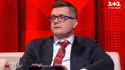 Стерненко никогда не был агентом СБУ – Баканов