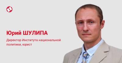Приговор Стерненко – откровенное глумление над правом и победа России