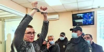 Приговор Стерненко: в Слуге народа заявили, что у фракции «нет позиции»
