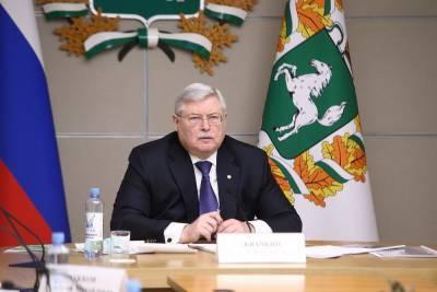 Губернатор Томской области поручил рассказать, как формируются тарифы ЖКХ