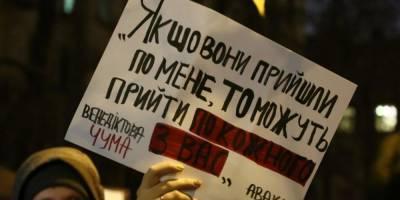Бумбокс, керамика и акция протеста. Афиша главных событий Киева 26 февраля — 5 марта