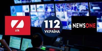 Хотят обжаловать санкции. Канал 112 Украина подал иск в Верховный суд на указ Зеленского