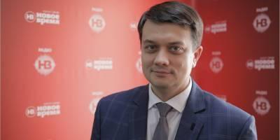 Разумков о реакции на приговор Стерненко: Есть апелляция и другие механизмы, как отстоять свою правоту