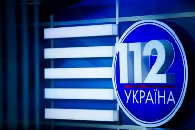 Телеканал «112 Украина» подал иск в Верховный суд из-за санкций Зеленского