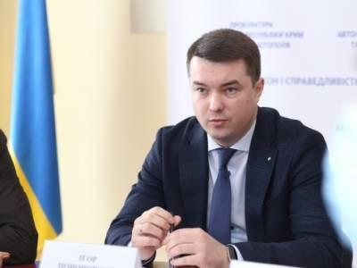 В прокуратуре Крыма заявили, что Интерпол отказывается разыскивать причастных к преступлениям на полуострове