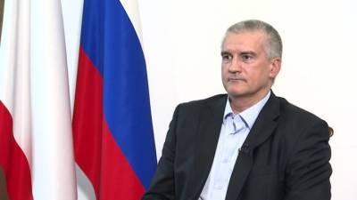 Аксенов посоветовал Зеленскому помолиться Бандере