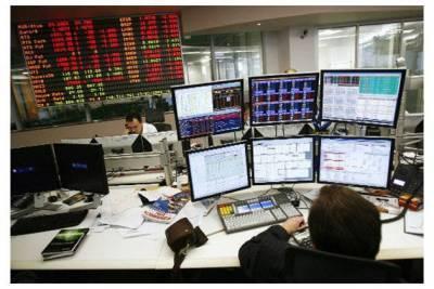 Российский рынок акций упал по индексам
