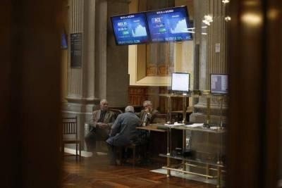 Капитализация российского рынка акций Московской биржи в секторе Основной рынок на 26 февраля снизилась на 1,42% и составила 53016,036 млрд руб.