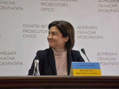 Венедиктова заявила, что дело Стерненко политизировано самим Стерненко