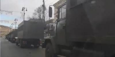 В правительственный квартал столицы стягивают крупные силы полиции - ФОТО ВИДЕО - ТЕЛЕГРАФ