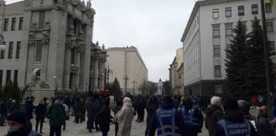 Митинг в поддержку Стерненко на Банковой: все подробности (фото, видео)