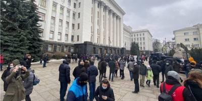 На Банковой проходит бессрочная акция протеста после приговора Стерненко — трансляция