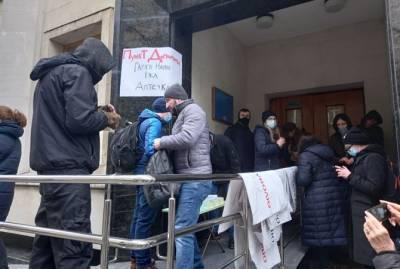 """В Киеве начинается акция протеста """"Справедливость Стерненко"""": пока людей немного"""