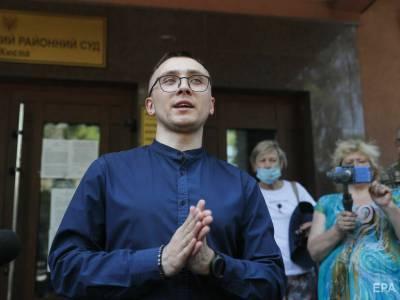В Киеве проходит акция в поддержку Стерненко. Трансляция